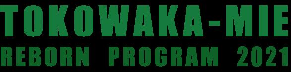 TOKOWAKA-MIE STARTUP PROGRAM 2021